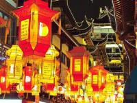 lanterns show
